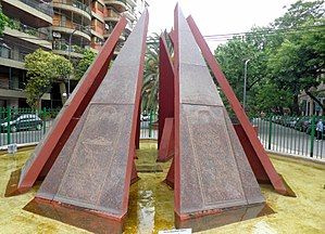 Argentina–Armenia relations - Memorial to the Armenian Genocide in Buenos Aires