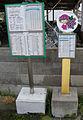 Tsubame City Yoshida junkaibus busstop.jpg