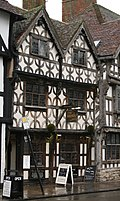 Tudor Pub (393309129).jpg