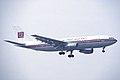 Tunis Air Airbus A300B4-203 (TS-IMA 188) (10360078156).jpg