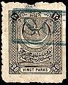 Turkey 1889 consular revenue Sul437.jpg