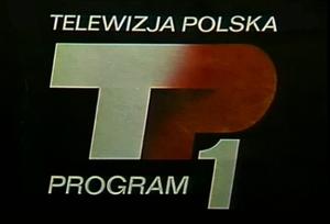 TVP1 - Logo of TVP1 (1953-1972)