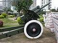 Type 54 122 mm howitzer MW side.JPG
