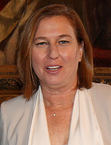 Tzipi Livni May 2014 (cropped).jpg