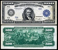 $500 Federal Reserve Note, Series 1918, Fr.1132d, depicting John Marshal.