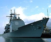USS Lake Erie in port 04017003