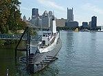 USS Requin side.JPG
