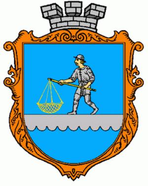 Khodoriv - Image: Ua khoa