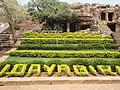Udayagiri near Puri, West Bengal, Uttar Pradesh.JPG
