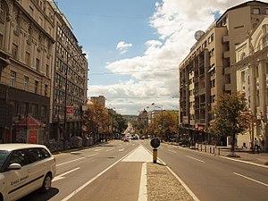 Kneza Miloša street - Image: Ulica kneza Milosa Belgrade