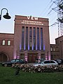 Umspannwerk Recklinghausen illuminiert DE 2011.jpg