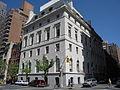Union Club NYC 004.JPG