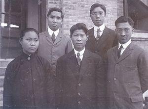 Lingnan University (Guangzhou) - First graduating class of the University Medical School in Canton, 1911