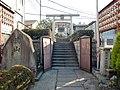 Uogashi-Suijinja branch in Tsukiji fish market20110406.JPG
