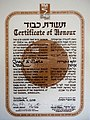Urkunde Yad Vashem.jpg