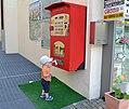 Völs am Schlern - Cigarette Automat.jpg