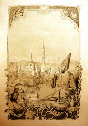 Мирза Шафи Вазех читает свои стихи Боденштедту. Иллюстрация к книге Боденштедта «1001 день на Востоке» (1850)
