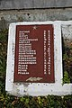 Velykyi-Hlybochok-pam-II-svitova-14090430.jpg
