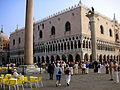 Venedig Palazzo Ducale01.jpg