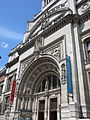 Victoria and Albert Museum, London (2014) - 2.JPG