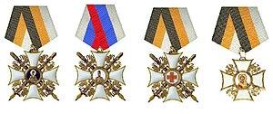 Viermaal de Orde van Sint Nicholaas de Wonderdoener.jpg