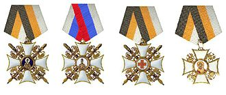 Order of Saint Nicholas the Wonderworker - Four crosses of the Order from different epochs
