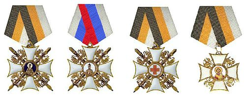 Four crosses of the Order from different epochs