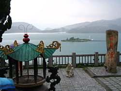 View on Sun Moon Lake, Taiwan.jpg
