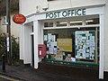Village life - line, Silverton post office. (1443803863).jpg
