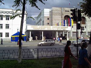 Vladikavkaz - North Ossetian State University