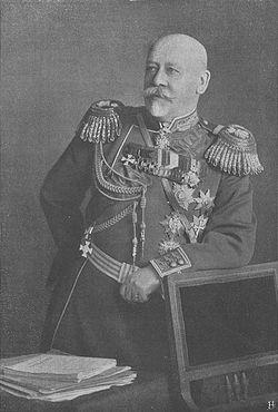 Владимир Александрович Сухомлинов