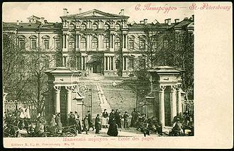 Mikhail Illarionovich Vorontsov - Vorontsov Palace on Sadovaya Street in St Petersburg.