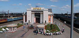 Orsha - Railway station.