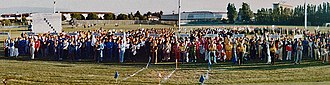 1981 World Games - Image: WG OC Panorama done