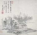 Wang Hui - album after old masters and poems - 81.203 - Indianapolis Museum of Art.jpg