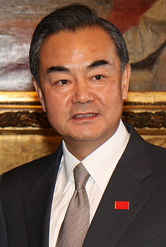 17th Central Committee of the Communist Party of China - Image: Wang Yi 2014 (cropped)