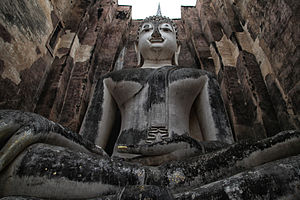 Historic Town of Sukhothai and Associated Historic Towns - Image: Wat Si Chum 02