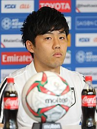 Wataru Endo at Iran-Japan pre-match conference.jpg