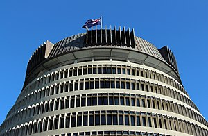 Beehive (New Zealand) - The upper floors of the Beehive house the Cabinet and the Prime Minister's office