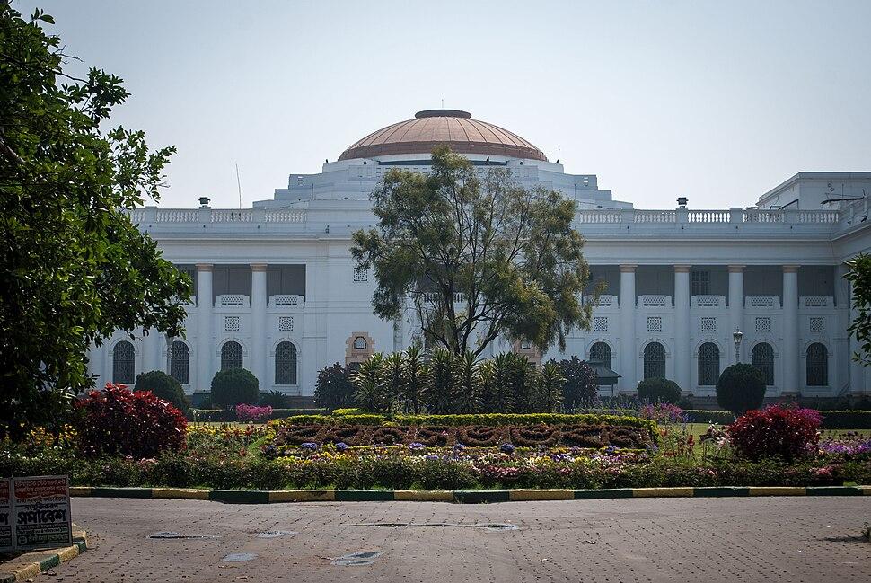West Bengal State Legislative Assembly House, Kolkata