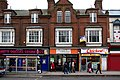 West Bromwich High St 20 (8448190160).jpg