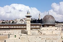 Western Wall In Old City Of Jerusalem (29461011663).jpg