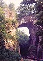 Why it is call Rockbridge County - panoramio.jpg