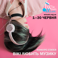 Wiki loves music poster 1080x1080.png
