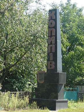Wikiexpedition-kopyliv-entrance.jpg