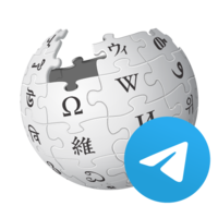 Wikipedia-Telegram.png