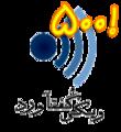 Wikiquote-fa-500.png