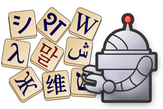 Wiktionary Bots.png