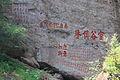 Wuyi Shan Fengjing Mingsheng Qu 2012.08.23 11-26-59.jpg