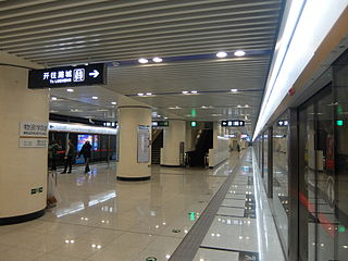 Wuzixueyuanlu station Beijing Subway station